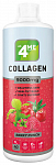 4me Nutrition Collagen 9000, 1000 мл